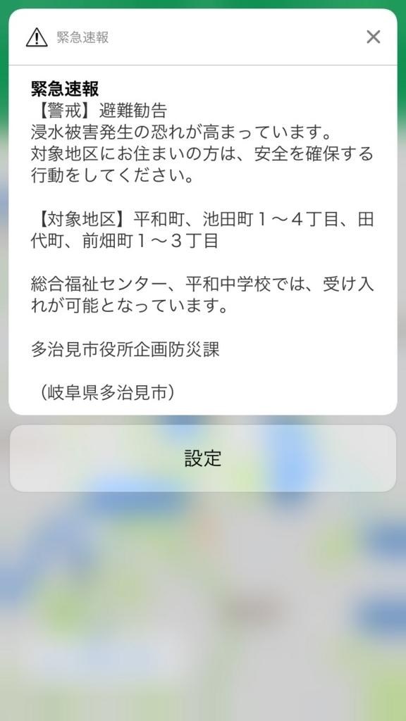 f:id:hakusandou:20170818115607j:plain