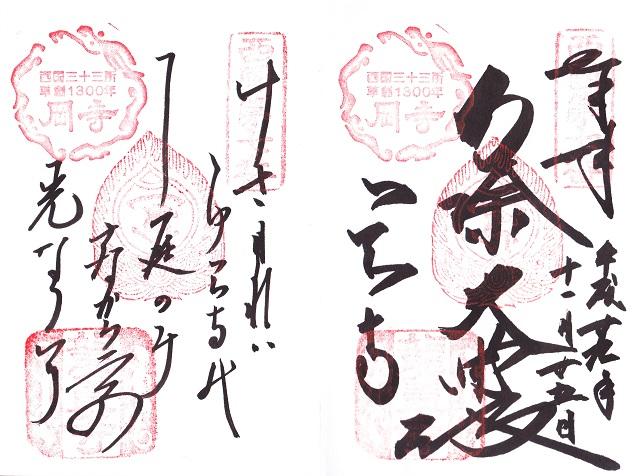 f:id:hakusaniiyo:20190806212346j:plain