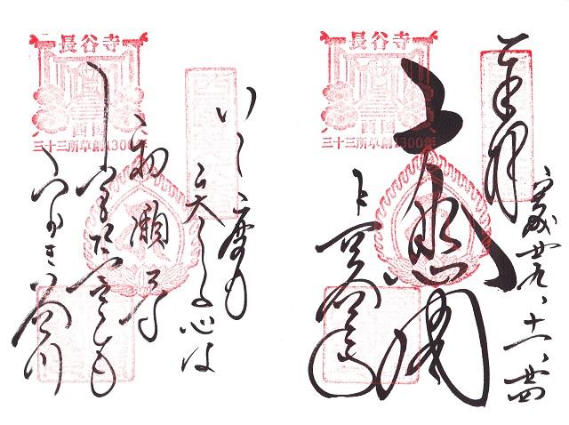f:id:hakusaniiyo:20190806212451j:plain