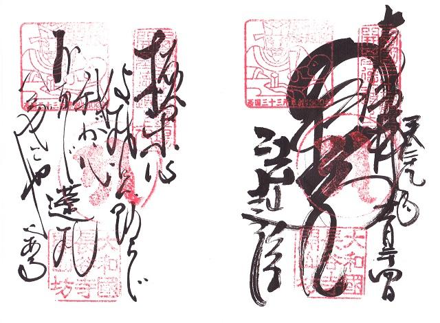 f:id:hakusaniiyo:20190806212847j:plain