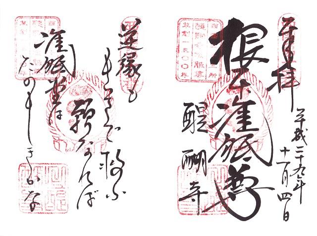 f:id:hakusaniiyo:20190806213206j:plain