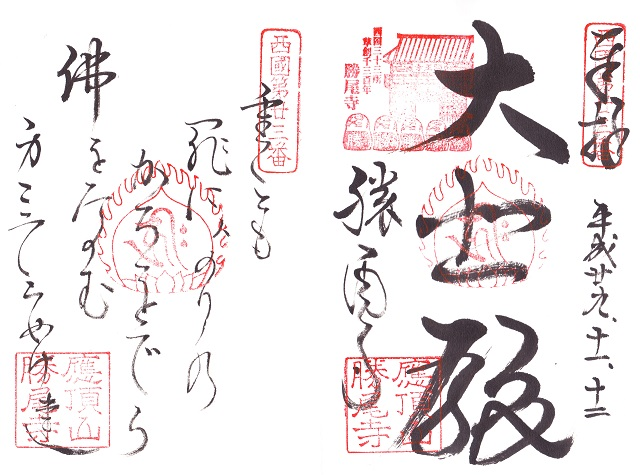 f:id:hakusaniiyo:20190806214445j:plain