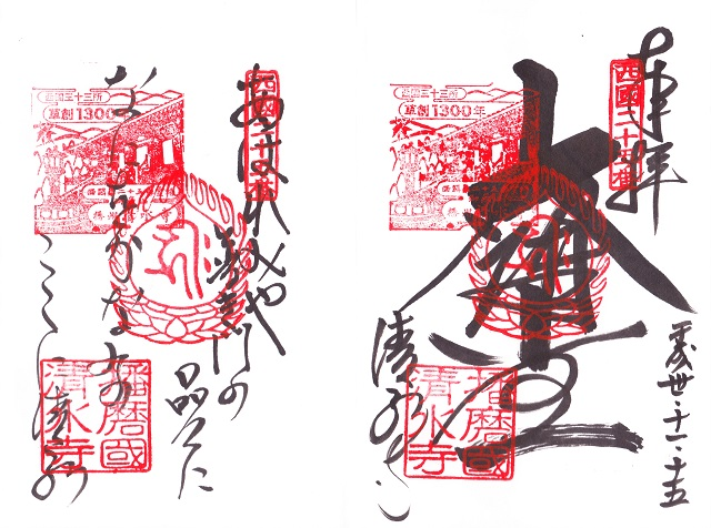 f:id:hakusaniiyo:20190806214926j:plain