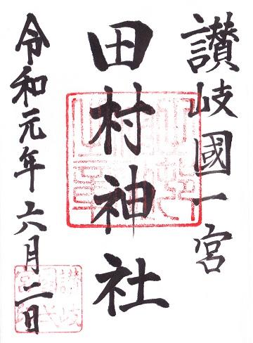 f:id:hakusaniiyo:20190807191744j:plain