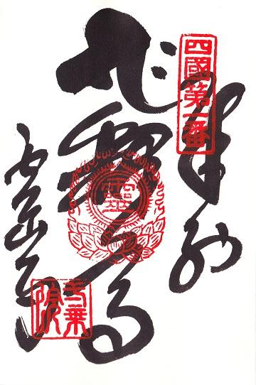 f:id:hakusaniiyo:20190812134830j:plain