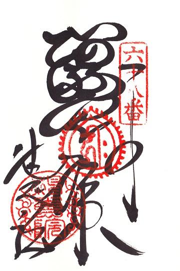 f:id:hakusaniiyo:20190812135739j:plain