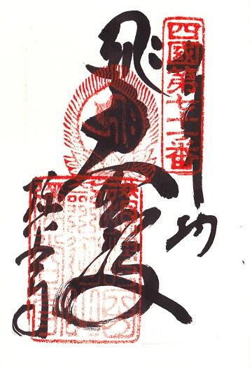 f:id:hakusaniiyo:20190812135952j:plain