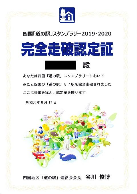 f:id:hakusaniiyo:20191111132446j:plain