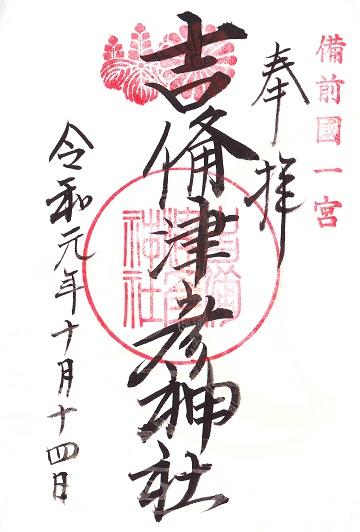 f:id:hakusaniiyo:20191111221752j:plain