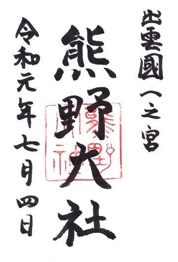 f:id:hakusaniiyo:20191218110857j:plain