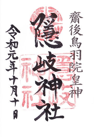 f:id:hakusaniiyo:20200106215932j:plain