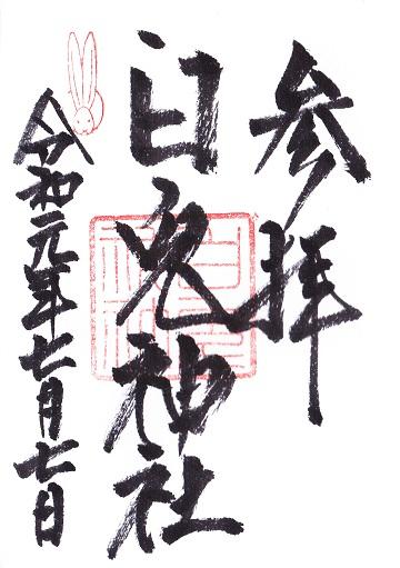 f:id:hakusaniiyo:20200127145606j:plain