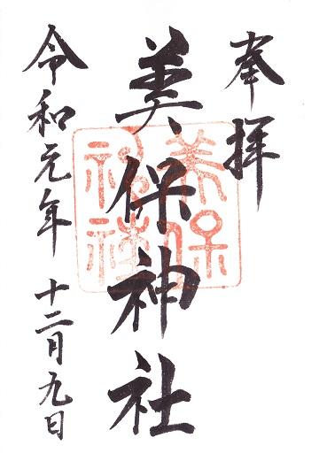 f:id:hakusaniiyo:20200128190116j:plain