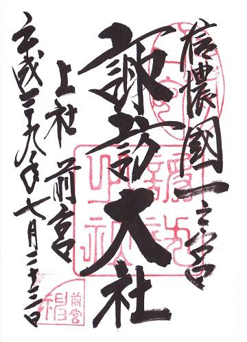f:id:hakusaniiyo:20200128193408j:plain