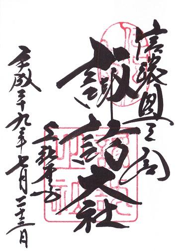 f:id:hakusaniiyo:20200128193456j:plain