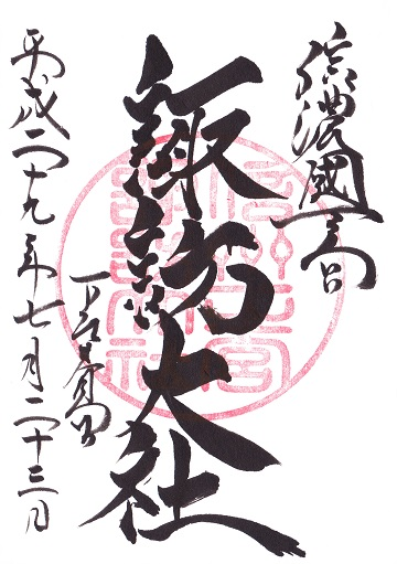 f:id:hakusaniiyo:20200128195111j:plain