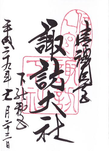 f:id:hakusaniiyo:20200128195204j:plain