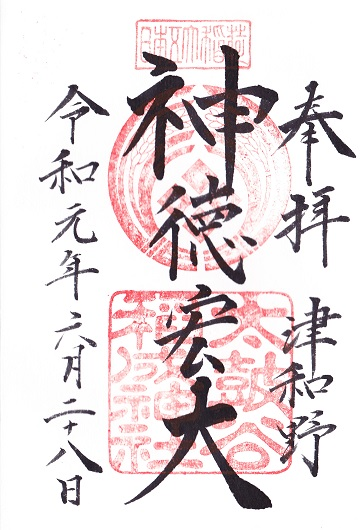 f:id:hakusaniiyo:20200201224732j:plain