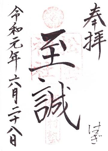 f:id:hakusaniiyo:20200202133258j:plain