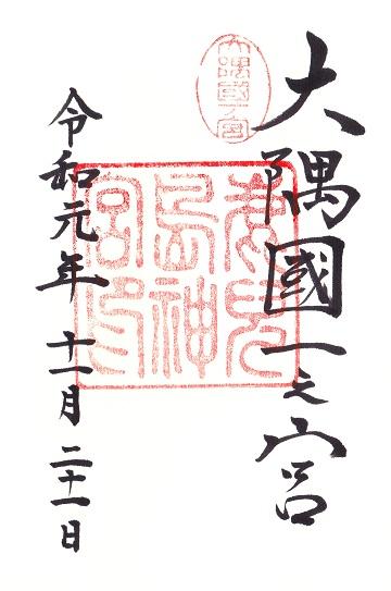 f:id:hakusaniiyo:20200320220822j:plain
