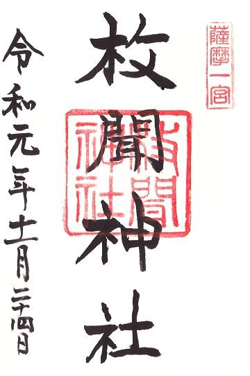 f:id:hakusaniiyo:20200320223208j:plain