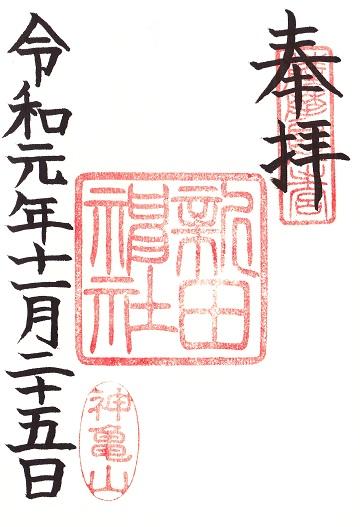 f:id:hakusaniiyo:20200320235528j:plain