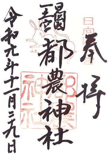 f:id:hakusaniiyo:20200322175642j:plain