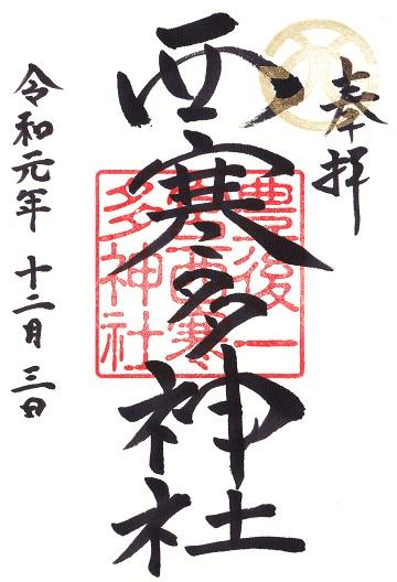 f:id:hakusaniiyo:20200322210820j:plain