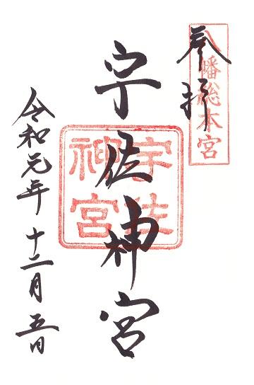 f:id:hakusaniiyo:20200325220025j:plain