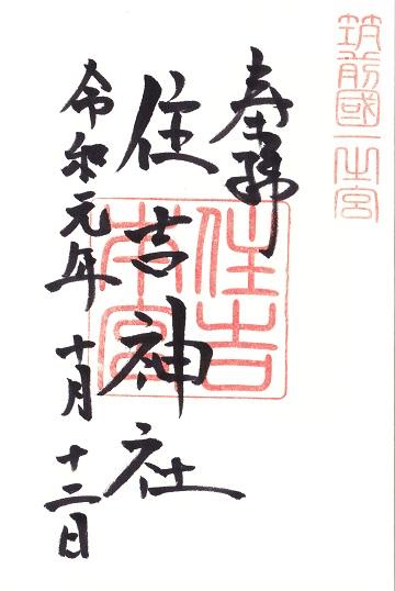 f:id:hakusaniiyo:20200328223100j:plain
