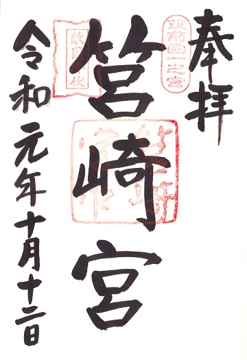 f:id:hakusaniiyo:20200328230301j:plain