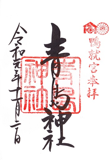 f:id:hakusaniiyo:20200427202148j:plain