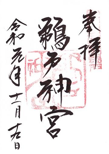f:id:hakusaniiyo:20200428220235j:plain