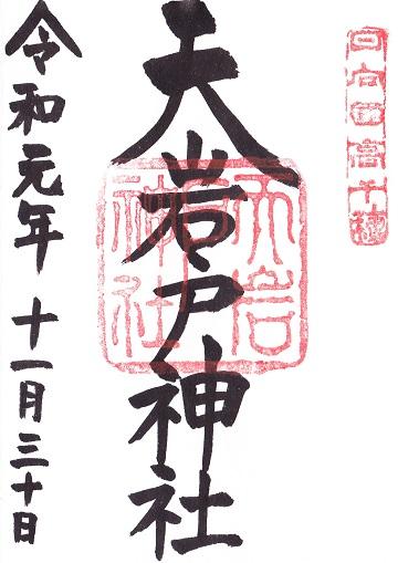 f:id:hakusaniiyo:20200504183201j:plain