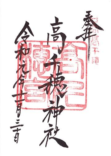 f:id:hakusaniiyo:20200504203204j:plain