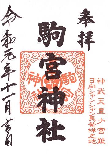 f:id:hakusaniiyo:20200508202334j:plain