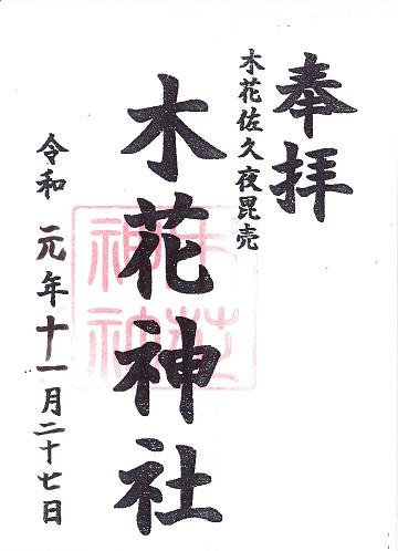 f:id:hakusaniiyo:20200509091834j:plain