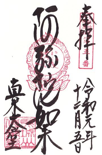 f:id:hakusaniiyo:20200608190641j:plain
