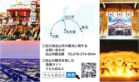 f:id:hakusaniiyo:20200704184048j:plain