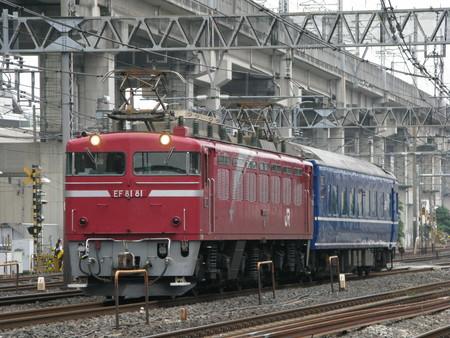 f:id:hakusanshoku485:20080721150232j:image