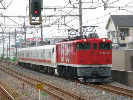 f:id:hakusanshoku485:20080819132246j:image