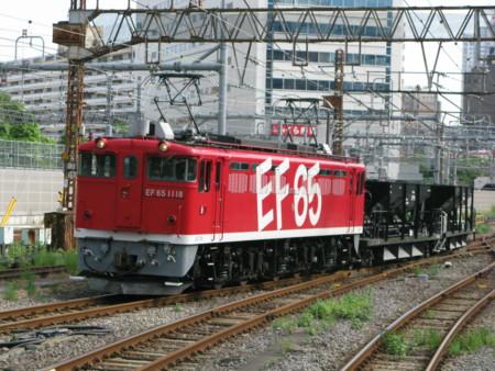 f:id:hakusanshoku485:20080827152550j:image