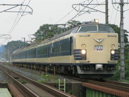 f:id:hakusanshoku485:20080913162510j:image
