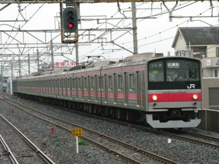 f:id:hakusanshoku485:20080918151238j:image