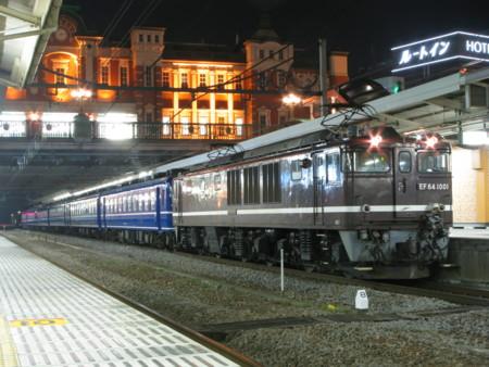 f:id:hakusanshoku485:20081018181229j:image