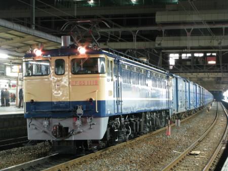 f:id:hakusanshoku485:20081216175933j:image