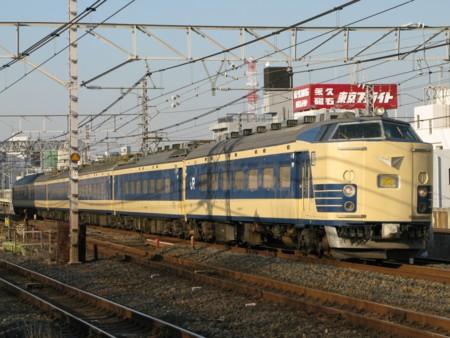 f:id:hakusanshoku485:20081229144244j:image