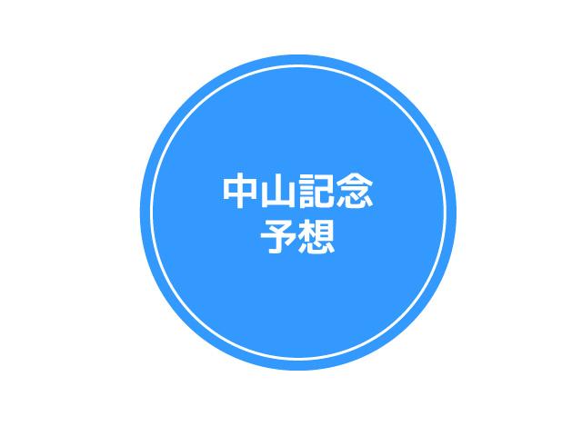 f:id:hakusanten:20170225191607j:plain