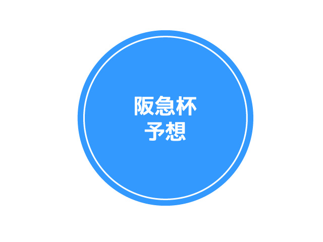 f:id:hakusanten:20170226011832j:plain