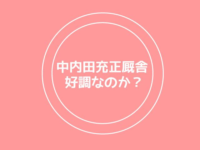 f:id:hakusanten:20170419232302j:plain